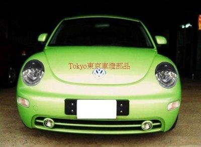 @Tokyo東京車燈部品@福斯 VW BEETLE 金龜車 98-05 大燈ABS疲倦燈眉一組800