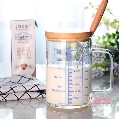 兒童牛奶杯 家用兒童帶刻度量杯牛奶杯帶蓋手柄早餐透明耐熱玻璃水杯可微波爐XYJX