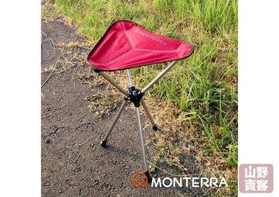 【山野賣客】Monterra 輕量鞍型...