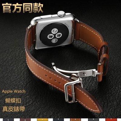 Apple Watch 錶帶 蝴蝶扣 ...