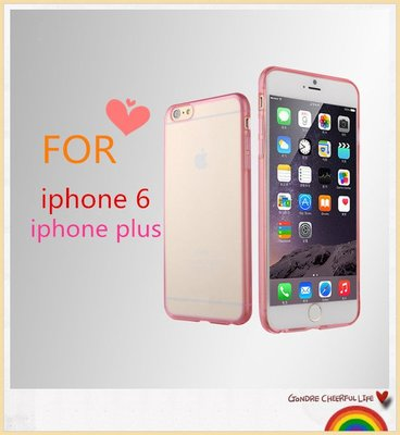 iphone 7  iphone6 iphone6 plus蘋果透明手機套矽膠套手機殼手機軟殼透明殼TPU超薄手機套