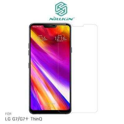 --庫米-- NILLKIN LG G7/G7+ ThinQ Amazing H+PRO 鋼化玻璃貼 玻璃貼 保護貼