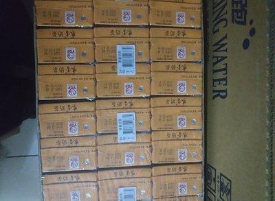 麥香紅茶、奶茶--可跟PH9.0鹼性離子水、台鹽海洋、悅氏桶裝水、悅氏大小水購滿4箱加購除享每箱190元優惠價還免運費喔