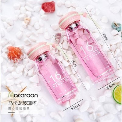 隨手杯玻璃杯便攜女學生韓國創意潮流簡約茶杯子個性韓版水瓶小清新水杯    全館免運