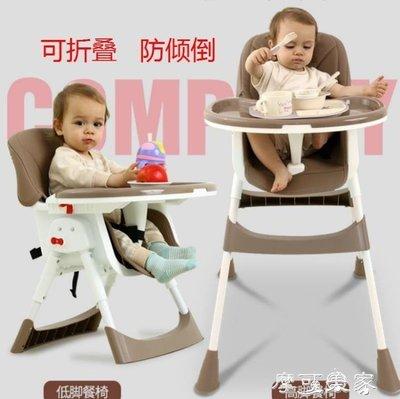 防倒寶寶餐椅可折疊兒童安全座椅子高低可...