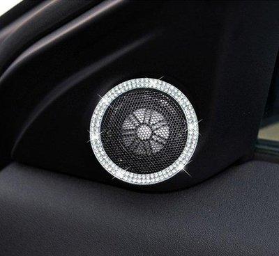 Land rove路虎 發現神行Discovery Sport 喇叭圈改裝 車門高音喇叭裝飾圈 音響貼框~nes1204