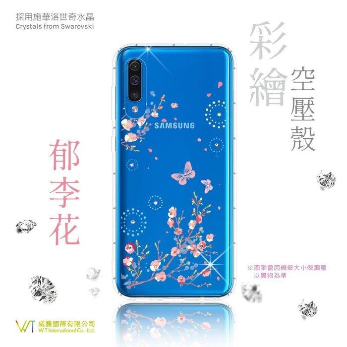 【WT 威騰國際】Samsung Galaxy A50_『郁李花』施華洛世奇水晶 彩繪空壓 軟殼 保護殼