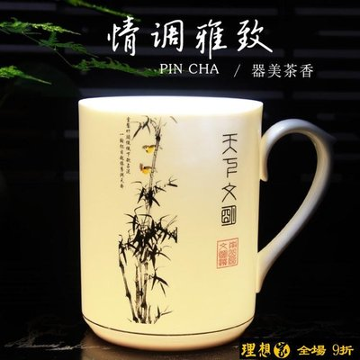 【9折免運】陶瓷茶具青花瓷三件套杯子 個人水杯帶蓋過濾會議辦公泡茶杯【理想家】