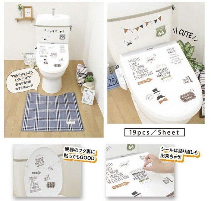 [霜兔小舖]日本代購  SANBELM 馬桶 裝飾貼紙