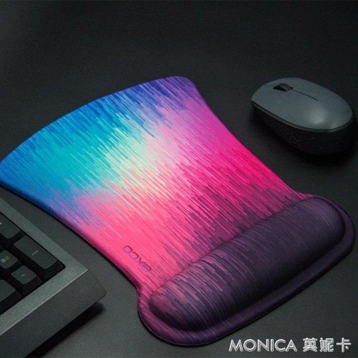 滑鼠墊護腕手腕墊人體工學手托膠墊遊戲辦公創意記憶棉墊子