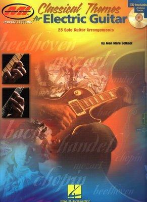 [ 反拍樂器 ] MI系列Classical themes for electric guitar 進口吉他教材(免運費