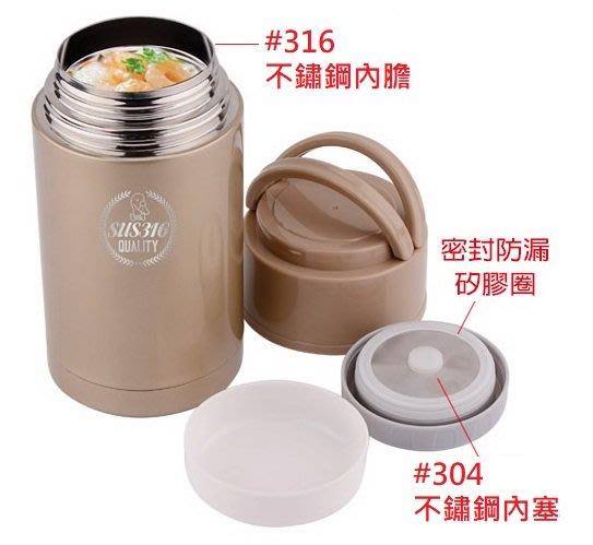 GH #316不鏽鋼真空食物悶燒提鍋1300ML 最安全醫療級316不鏽鋼 燜燒罐 長時間密封佳 20052031000