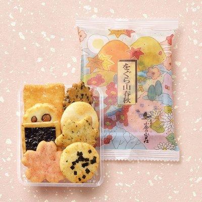 *日式雜貨館*日本進口仙貝 小倉山莊米餅米菓組 大阪代購 小倉山莊 山春秋仙貝 5袋裝