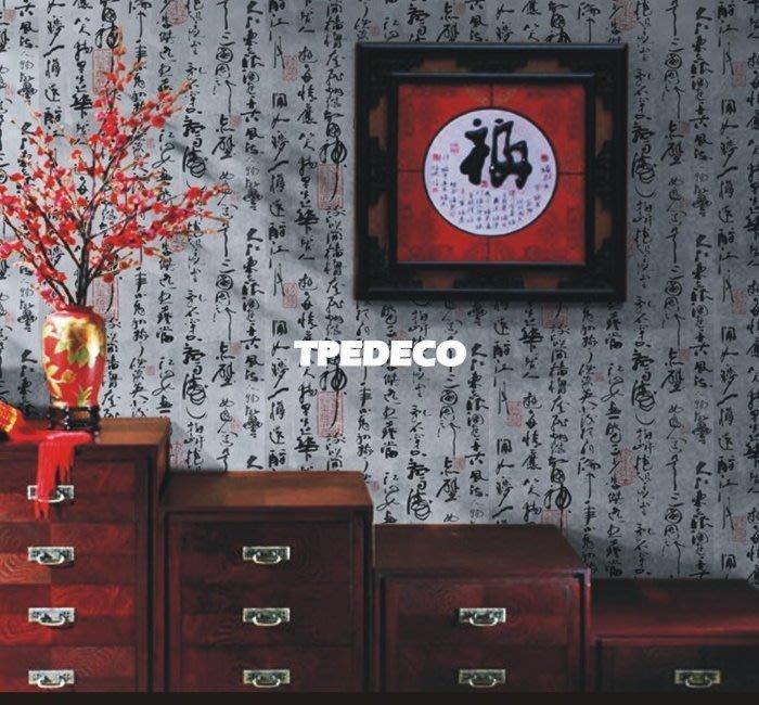 【大台北裝潢】OM國產現貨壁紙* 中國風 書法文字紅印章(3色) 每支280元
