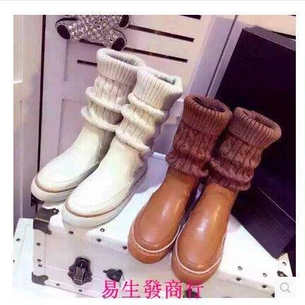 【易生發商行】秋冬中筒靴 真皮毛線拼接女靴圓頭平底馬丁靴女士短靴子F6311