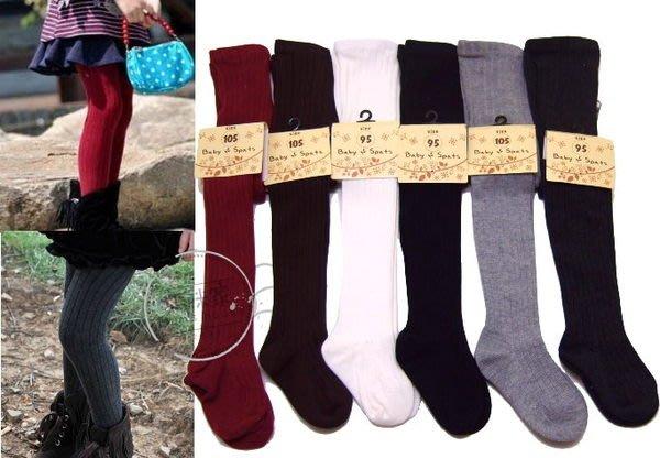 媽咪家【D008】D8多色褲襪 素面 素色 基本款 寶寶 百搭 褲襪 保暖褲 內搭褲 ~95.105.115.125