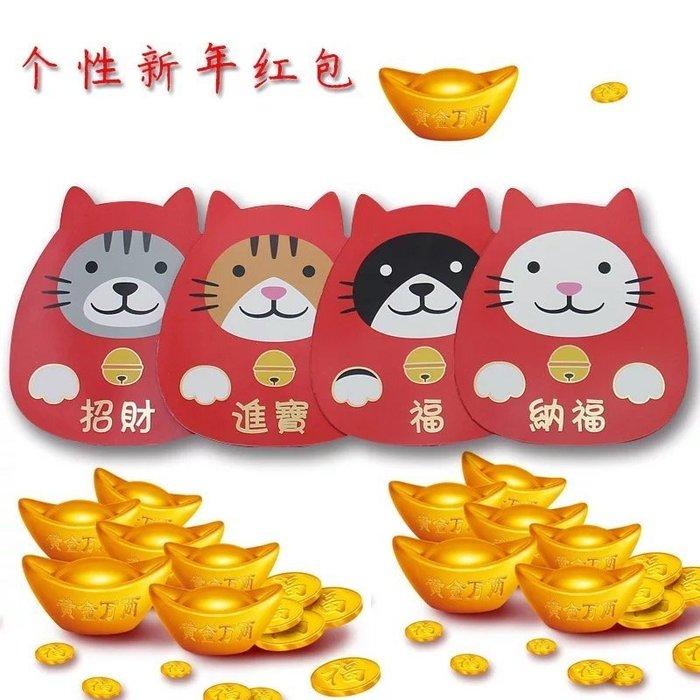 【滿599免運】六小福 開運金 小紅包袋 一組6入 紅包 錢母 紅包袋
