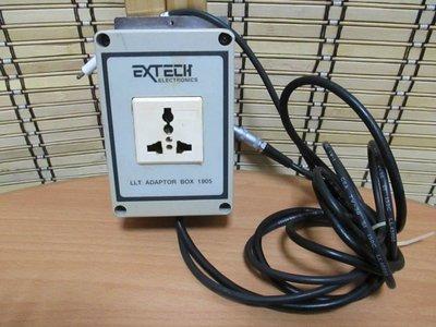 康榮科技二手儀器領導廠商Extech 1905 LLT Receptacle adaptor box 20A, 1.6m