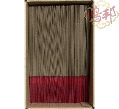 【鴻邦香業】招牌香 上伊利安 水沉 沉香 (10斤) 銷售第一 台灣製造 線香 立香 拜拜