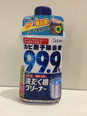香水倉庫~ ST 洗衣槽專用清潔劑55...