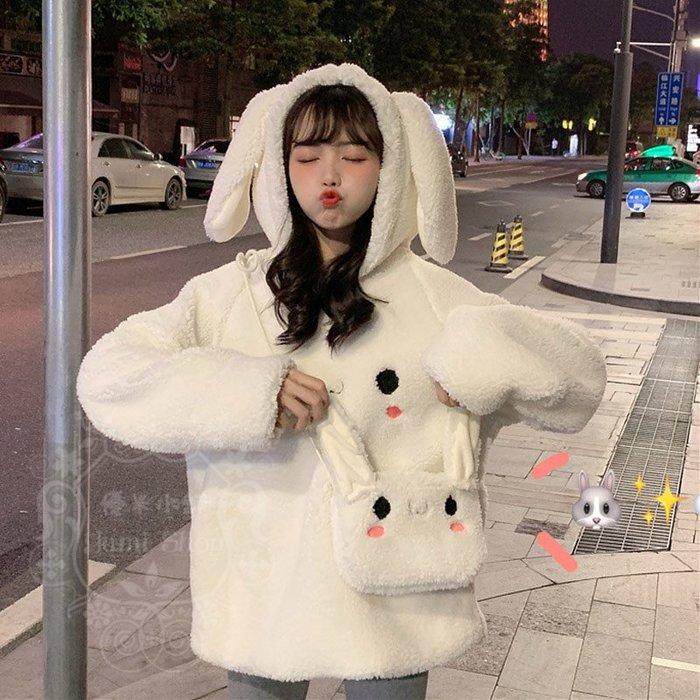 韓版日系女神寬鬆秋冬加棉保暖氣質顯瘦兔子大耳朵可愛短款口袋純色羊羔絨毛長袖棉T上衣 優米小舖+FT20J01