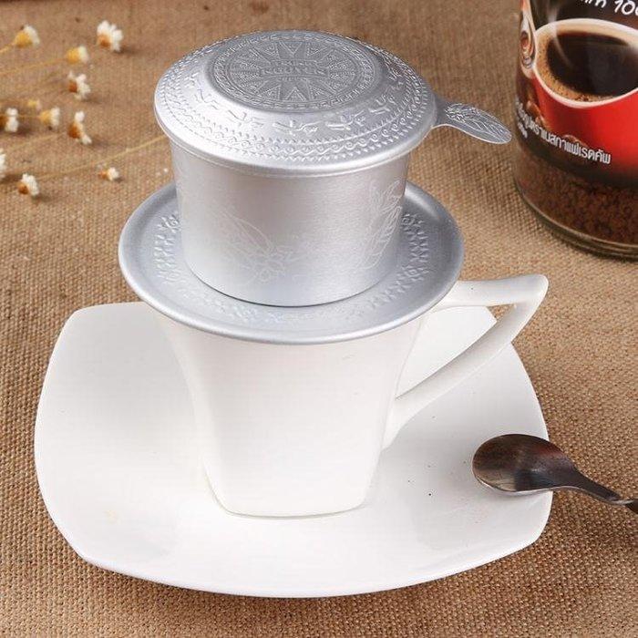 G7咖啡壺咖啡濾杯滴壺手沖咖啡過濾滴漏式過濾杯有花紋