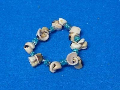 【鑫寶貝】下單處  貝殼DIY 貝殼手鍊  嬌螺心手鍊  7吋(約17~17.5公分,藍色) 染色  天然貝殼製作