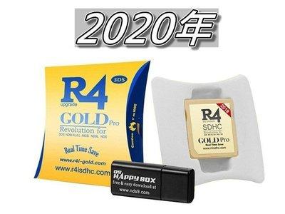R4燒錄卡/R4卡/R4備份卡 3DS可用NDS遊戲燒錄卡+讀卡機 R4i SDHC金卡 2021年版 桃園《蝦米小鋪》