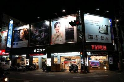 桃園《首錩電器》#最優惠價格保證 三星 SAMSUNG UA55MU7000WXZW 55吋 4K 液晶電視