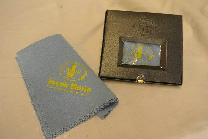 【~雅各樂器~】JACOB 極制纖維 銅管樂拭布 (精裝版)+ 自用送禮 限量5組