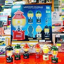 全新 日版 Takara Tomy ARTS Coleman Lantern Museum 迷你露營燈 造型 扭蛋 1款連特別版 全6款