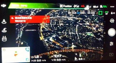 Mavic Pro 1.2代Air.精靈3.4代.Spark韌體降級.改限高.改飛速.FCC增加圖傳.飛行距離.9成新.二手