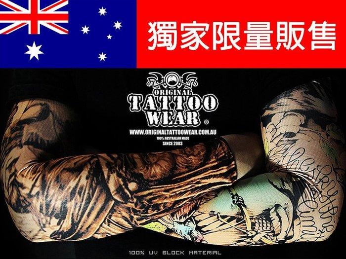 100%澳洲製 澳洲原創刺青袖套 100%防曬版本(左右手可混搭) 美洲印地安與亞馬遜叢林鳥 紋身袖套