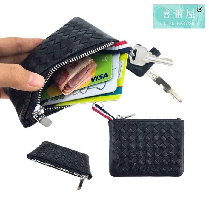 【喜番屋】真皮羊皮手工編織包0.5cm輕薄便攜皮夾皮包錢夾零錢包女錢包小錢包鑰匙圈卡片夾卡片包女夾女包【KN73】