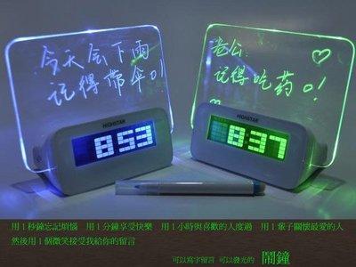 創意留言板 留言板鬧鐘 LED時間顯示時鐘 音樂鬧鐘 螢光筆--C型有USB2.0