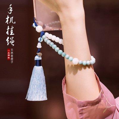 【星月文玩閣】原創菩提水晶復古風文藝短款流蘇手機掛鏈掛繩件女創意個性可拆卸