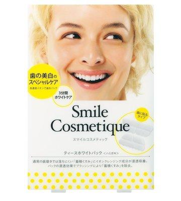 【Tokyo Speed】日本代購~日本原裝cosme大賞第一名 Smile Cosmetique 牙齒貼片