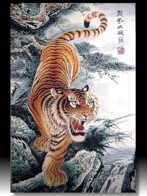 【 金王記拍寶網 】S981  中國西藏藏密佛像刺繡唐卡 密宗唐卡  老虎圖 (大張) 一張 完美罕見~