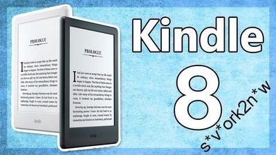 熱賣點 旺角實店 全新 Amazon Kindle 8 電子書閱讀器 2016 WiFi 未開封