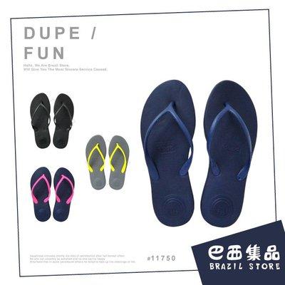 DUPE Fun 夜螢光