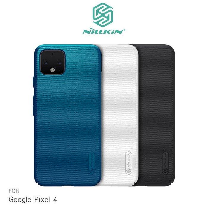 KINGCASE (現貨) NILLKIN Google Pixel 4 超級護盾保護殼 硬殼 背蓋式 手機殼 防滑