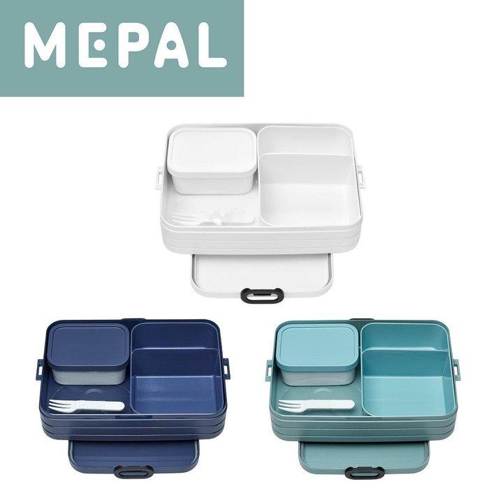 荷蘭  Mepal 25.5cm*17cm*6.5cm 大型 多隔層 方形餐盒 便當盒 飯盒 餐盒