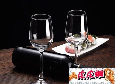 紅酒杯套裝家用水晶6只裝大號葡萄杯架歐式醒酒器玻璃高腳杯酒杯【皮皮蝦】