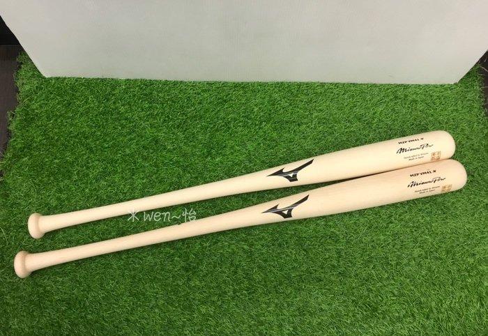*wen~怡棒壘 19年 新款 Mizuno Pro 日本知名大廠 養老製造 楓木棒球木棒 現貨特價3690元