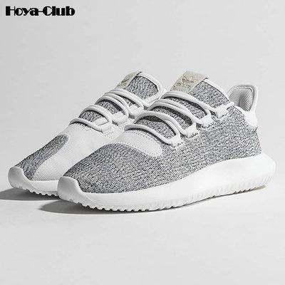Adidas Original Tubular Shadow 灰 白 350 平民  cq0928 男女鞋