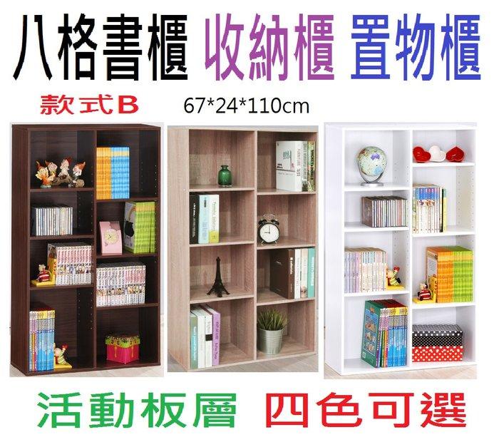 書櫃八格書櫃四層櫃空櫃雙門櫃現代書櫃百搭多功能櫃二門收納櫃置物櫃書房傢俱展示櫃收納櫃木櫃組合櫃