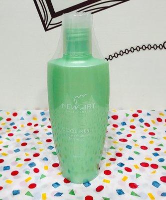 【全新】✿現貨✿ NEWART 活氧茶樹舒敏止癢/油脂調理潔髮乳285ml