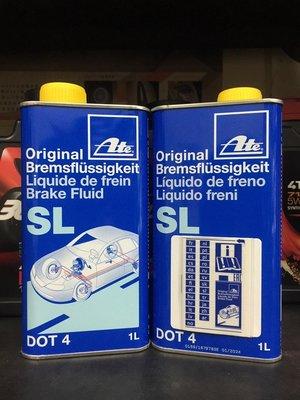 【阿齊】Ate SL DOT 4 煞車油 (黃蓋) Ate 4號 剎車油 Brake Fluid