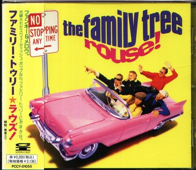 K - The Family Tree - Rouse ! (1996) - 日版 +1BONUS+OBI