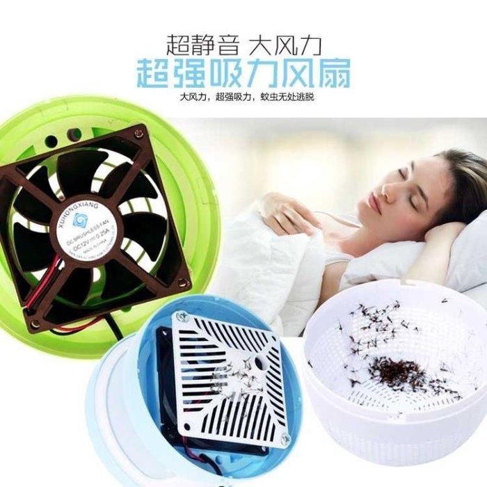日本購便攜式插電式室內光觸媒滅蚊燈寢室充電式孕婦蚊子直流嬰孕